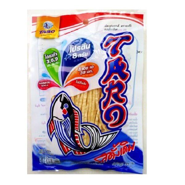 BARRITAS DE PESCADO FISH STICKS PARA PETAUROS PETAURO DEL AZUCAR SUGAR GLIDER FISH SNACK 3